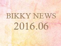BIKKY_NEWS201606