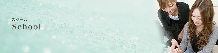 長浜・京都のネイルサロンBIKKY|ネイルについて